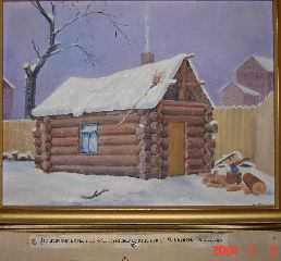 House in Siberia Painting